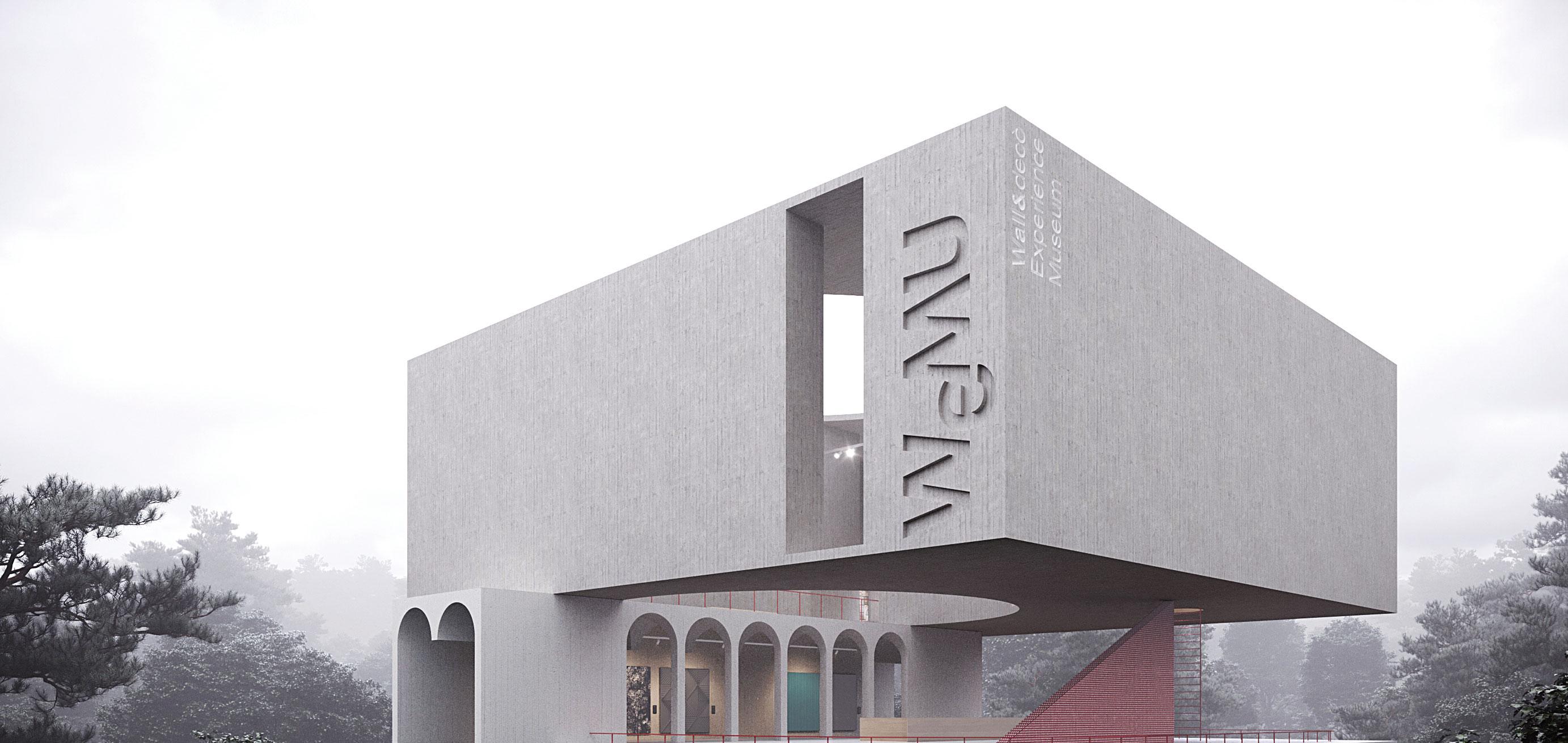 WeMU_Level-03